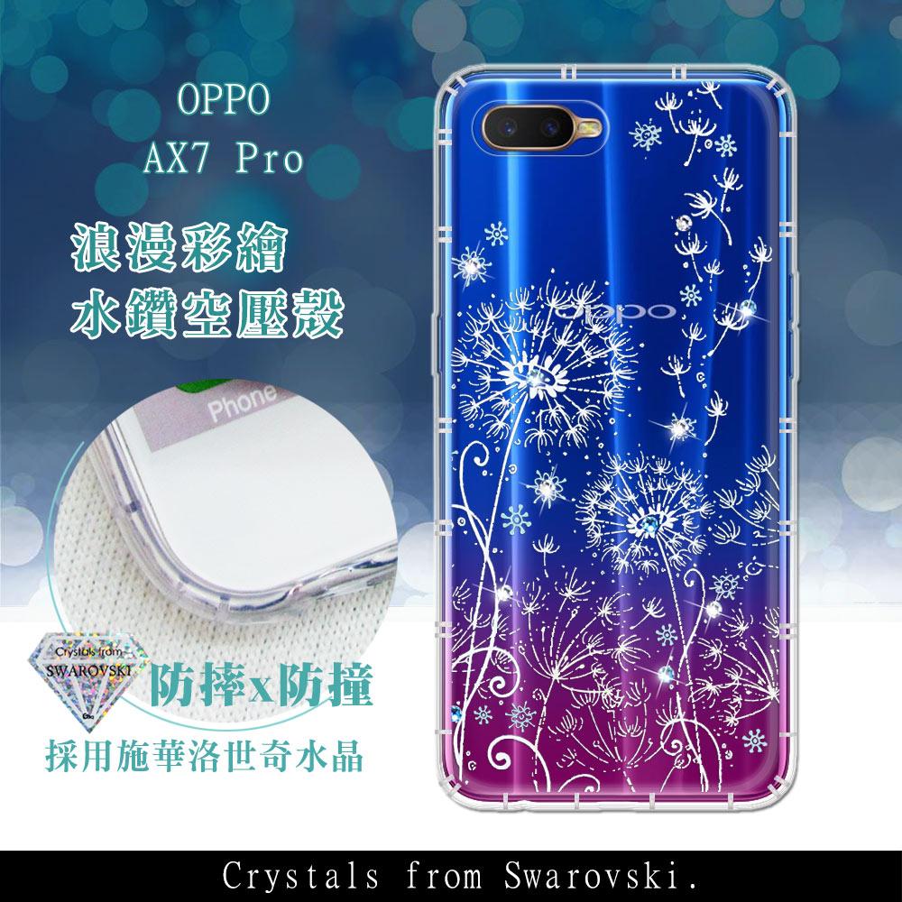 OPPO AX7 Pro 浪漫彩繪 水鑽空壓氣墊手機殼(風信子)