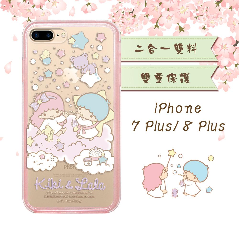 三麗鷗授權 雙子星 iPhone 8 Plus / 7 Plus 5.5吋 二合一雙料手機殼(雙子吹泡泡)