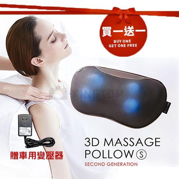 買一送一 DOCTOR AIR 3D按摩枕 - 棕色 S MP-001 立體3D按摩球 加熱 指壓 按摩 舒緩 公司貨 保固一年 加贈車用變壓器x1
