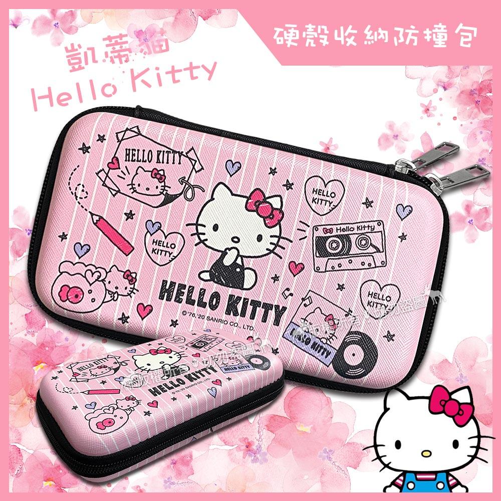 三麗鷗授權 Hello Kitty凱蒂貓 硬殼防撞包 3C配件/充電配件/硬碟 旅行收納包(唱盤)