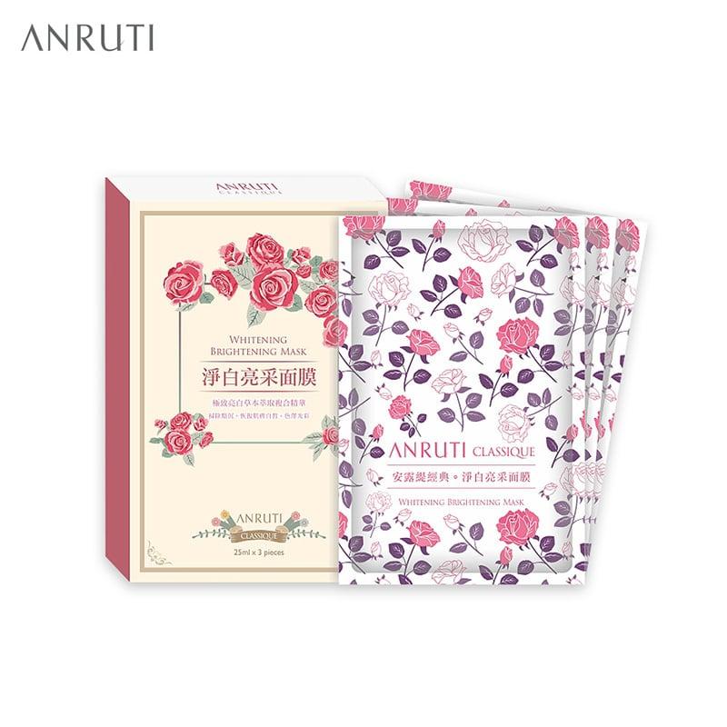 【買10送1】ANRUTI安露緹淨白亮采面膜 (30片送3片/一盒3片)限量10組