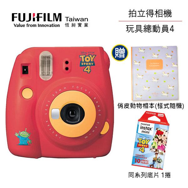FUJIFILM instax mini 9 ToyStory4 玩具總動員拍立得相機 贈玩具總動員底片一盒+相本 (公司貨) 限量販售