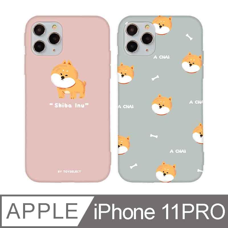 iPhone 11 Pro 5.8吋 Chubby大頭柴犬系列iPhone手機殼 淡灰色