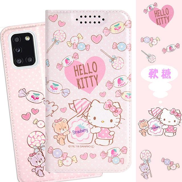 【Hello Kitty】三星 Samsung Galaxy A31 甜心系列彩繪可站立皮套(軟糖款)