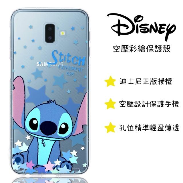 【迪士尼】Samsung Galaxy J6+ / J6 Plus 星星系列 防摔氣墊空壓保護套(史迪奇)