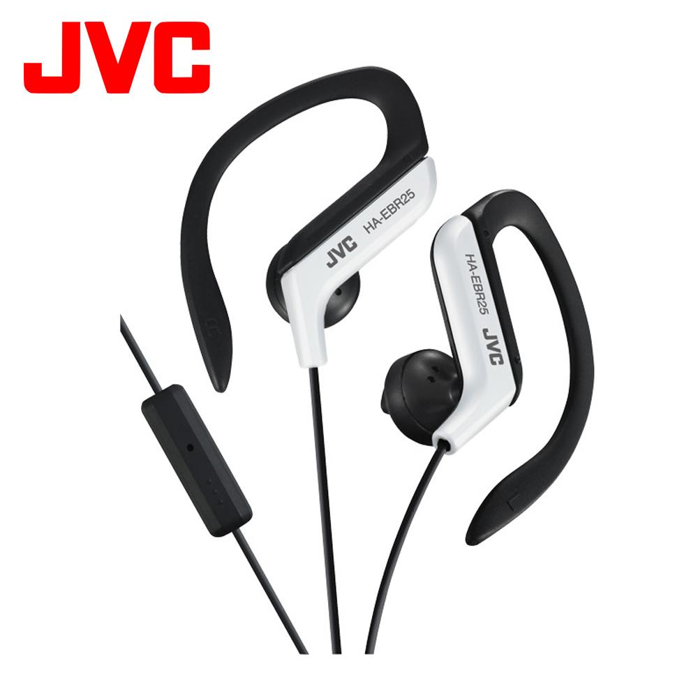 JVC HA-EBR25 運動型耳掛式耳機附通話麥克風 - 白色