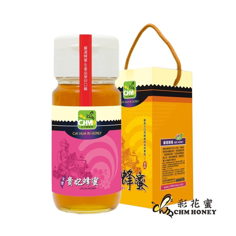 《彩花蜜》台灣嚴選 荔枝蜂蜜 700g