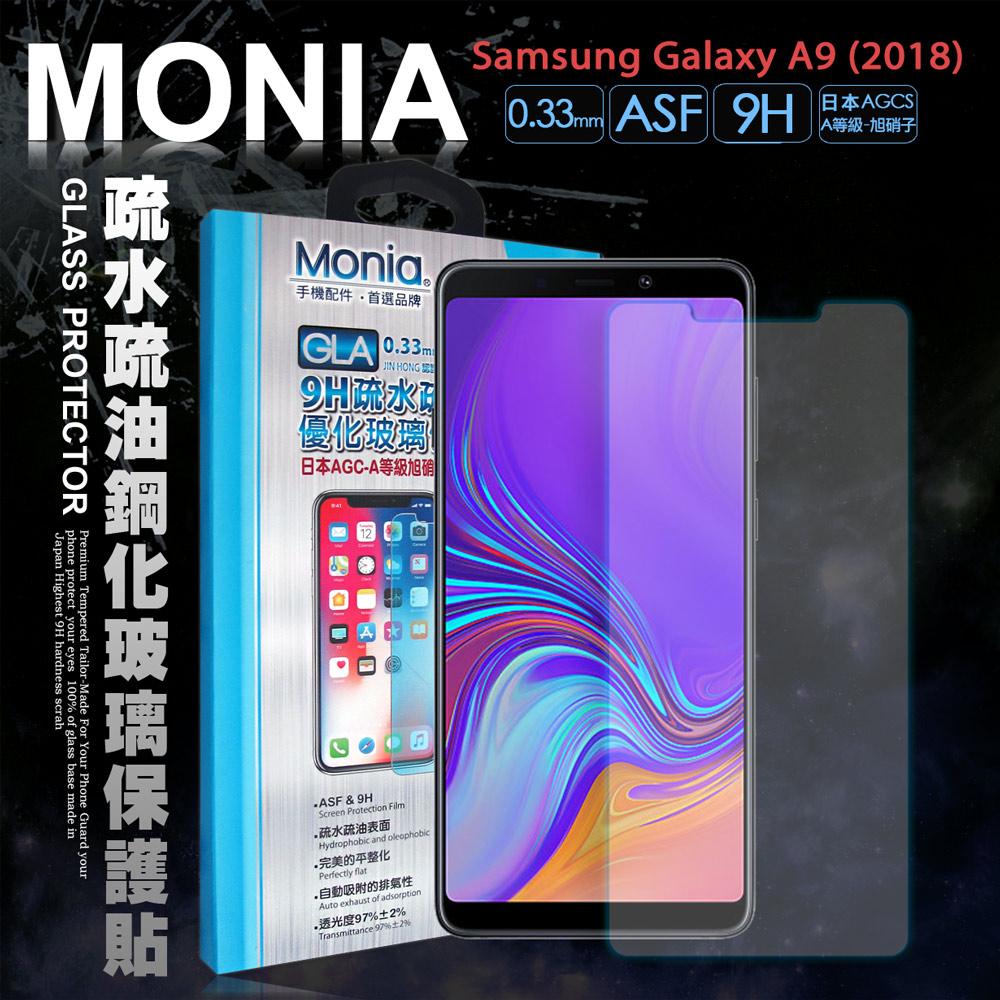 MONIA Samsung Galaxy A9 (2018) 日本頂級疏水疏油9H鋼化玻璃膜(非滿版)