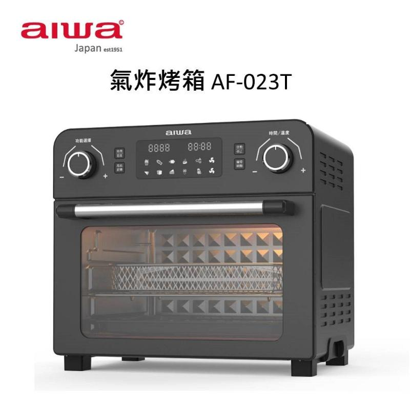 AIWA愛華 23L多功能氣炸烤箱 AF-023T【享一年保固】