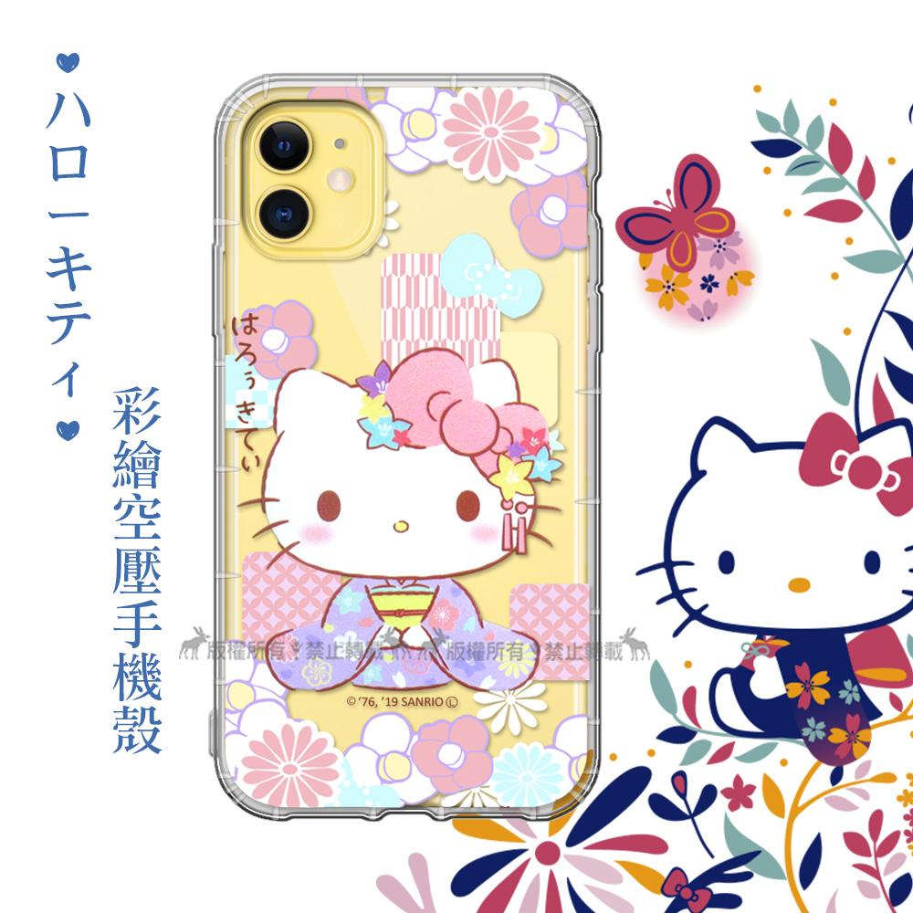 三麗鷗授權 Hello Kitty凱蒂貓 iPhone 11 6.1吋 彩繪空壓手機殼(和服)