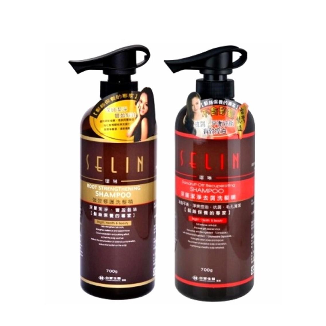 【台塑生醫】璱琳強效修護洗髮精+深層潔淨去屑洗髮精 (700ml)