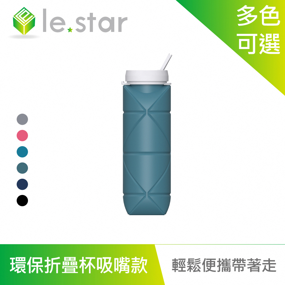 lestar Hommiesafe FDA食品用矽膠環保折疊杯-吸嘴款-桉樹綠