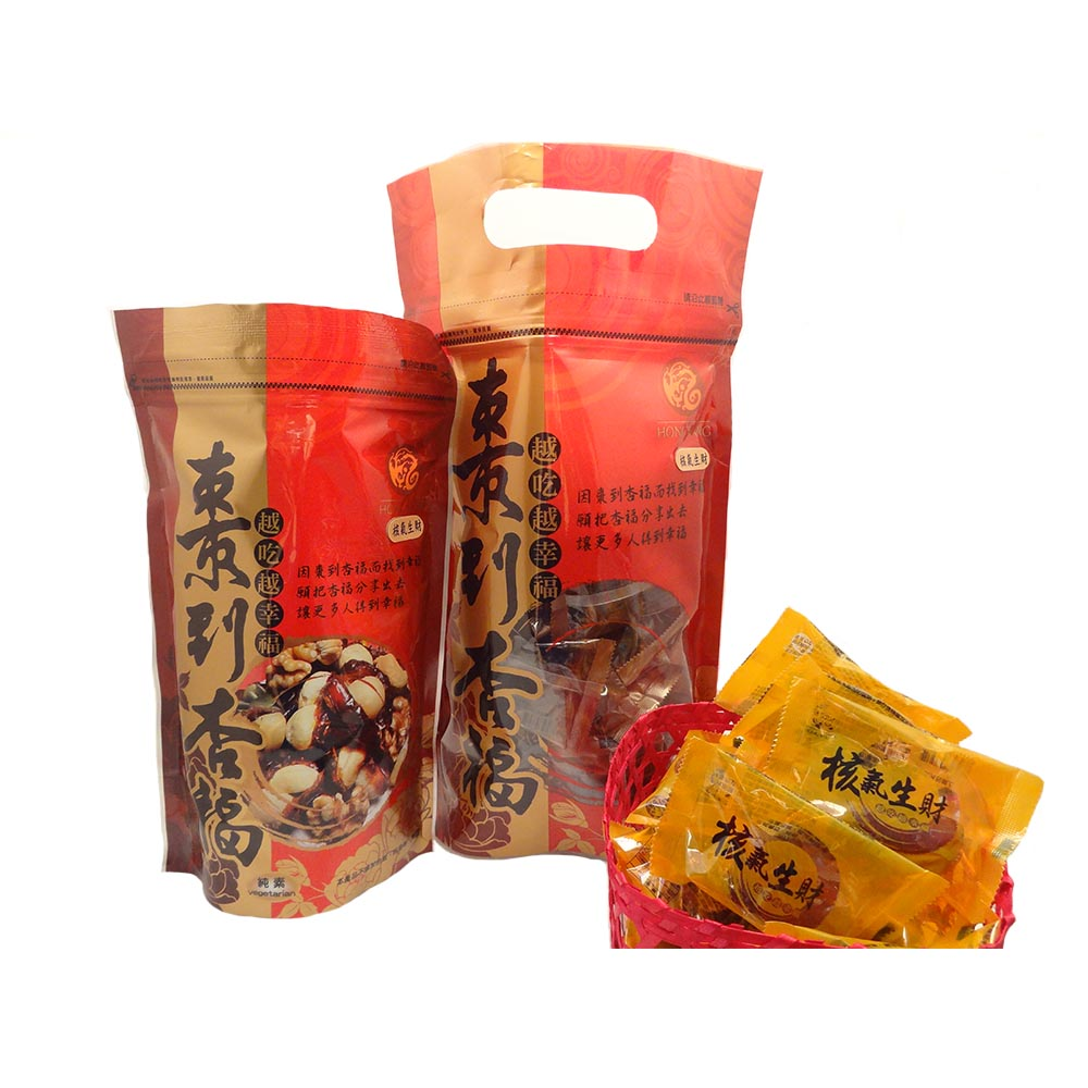 【棗到杏福】核氣生財(中東椰棗.核桃.夏威夷豆) 150g