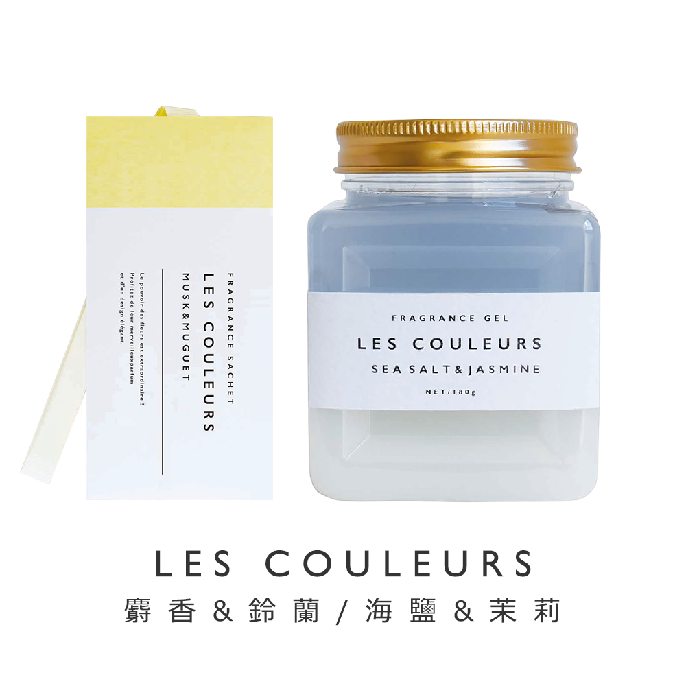 LES COULEURS 植萃香氛袋+植萃香氛膏〈麝香鈴蘭&海鹽茉莉組 〉