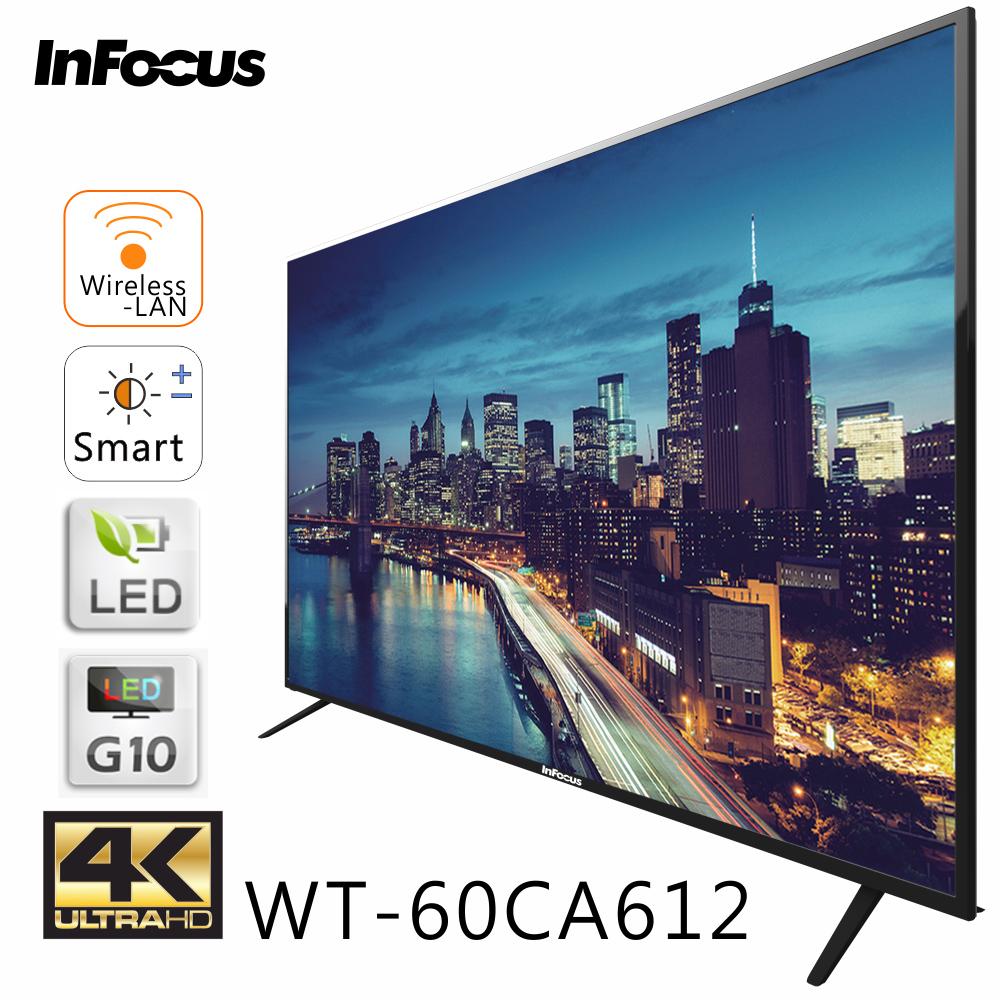 Infocus鴻海 60吋 真4K UHD LED智慧連網液晶顯示器+視訊盒(WT-60CA612)*送基本安裝+尚朋堂14吋立扇