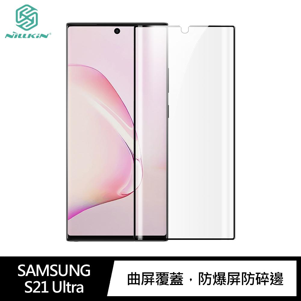 NILLKIN SAMSUNG Galaxy S21 Ultra 抗衝擊曲面膜