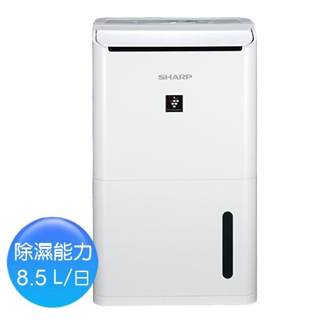 【SHARP夏普】8.5L自動除菌離子空氣清淨除濕機 DW-H8HT-W