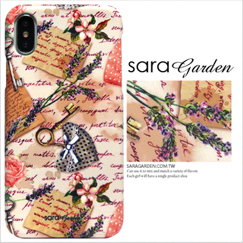 【Sara Garden】客製化 手機殼 SONY XA1 Ultra 薰衣草碎花信紙 保護殼 硬殼