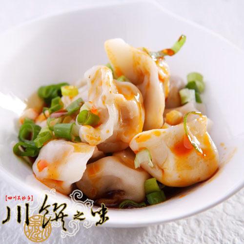 《川饌》招牌紅油餃 (30粒/盒,共2盒)