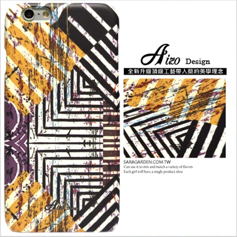 【AIZO】客製化 手機殼 蘋果 iPhone6 iphone6s i6 i6s 潑墨 刷色 線條 圖騰 保護殼 硬殼