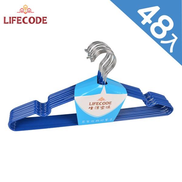 【LIFECODE】浸塑防滑衣架/三角衣架-寶藍(48入)