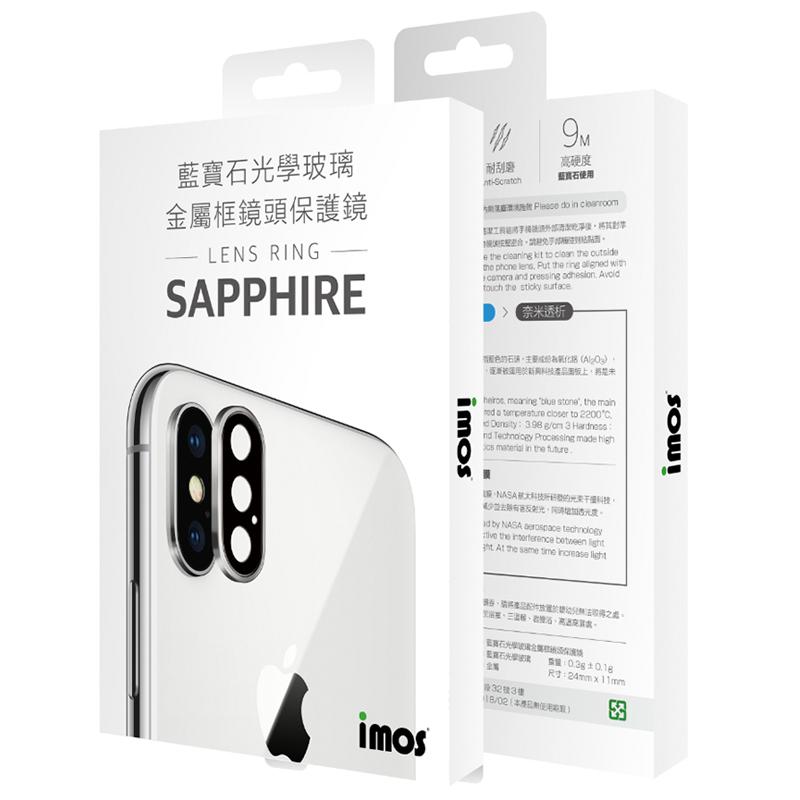imos iPhoneX 藍寶石鏡頭保護鏡(黑)