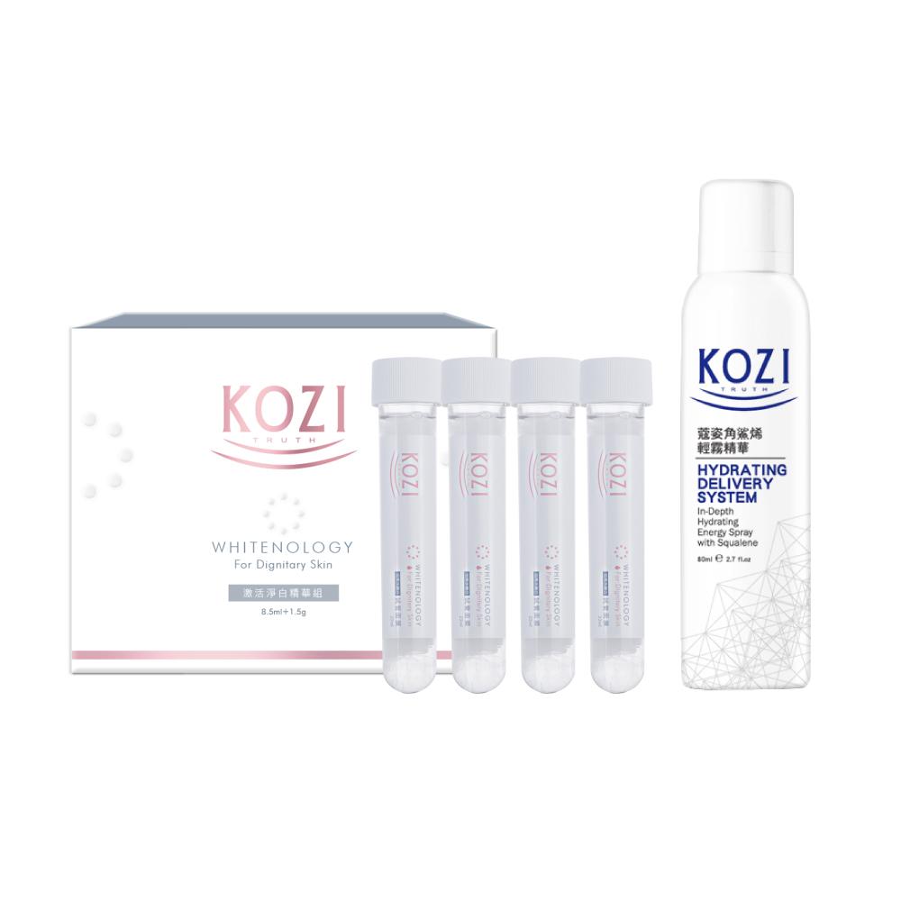 KOZI蔻姿 阻黑水嫩白試管面膜(22mlx4入)+KOZI角鯊烯輕霧精華80mlx1