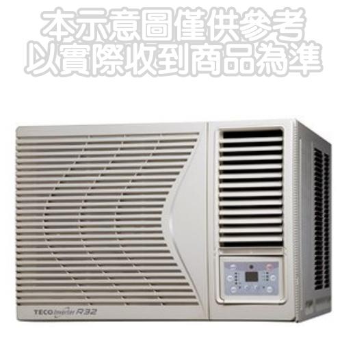 ★含標準安裝★東元變頻窗型冷氣10坪右吹MW63ICR-HS