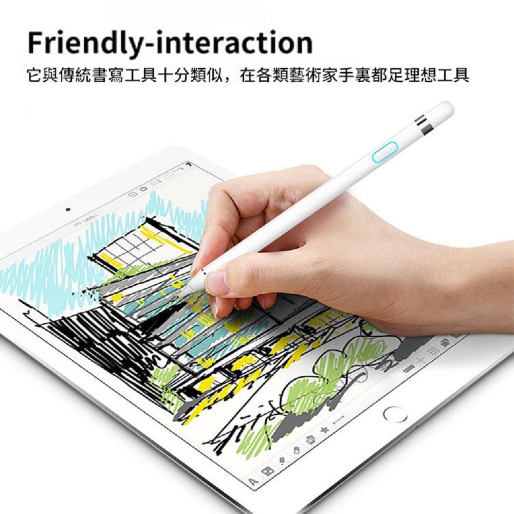 【WiWU】畢卡索主動式電容筆 - 白色