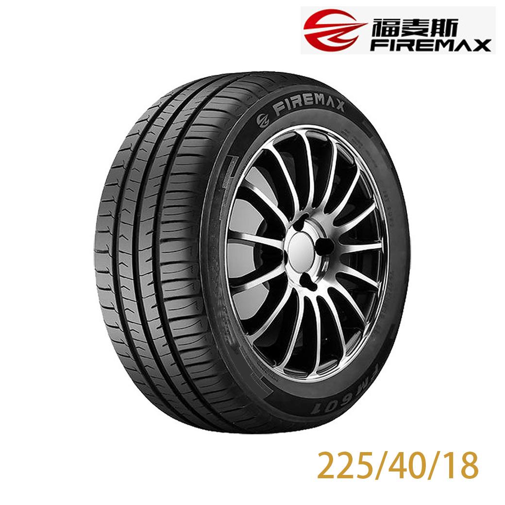 FIREMAX FM601 18吋經濟耐磨輪胎 225/40R18 FM601-2254018