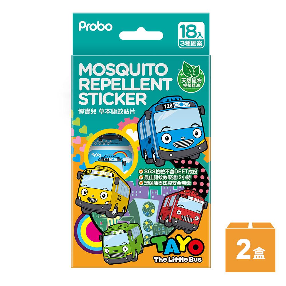【快潔適】草本驅蚊貼片18枚X2盒-TAYO