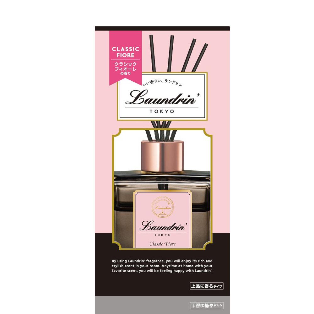 日本Laundrin'朗德林香水系列擴香-經典花蕾香 80ml x2入