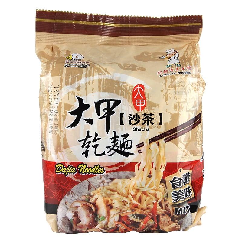 【大甲乾麵】沙茶口味(4入/袋)