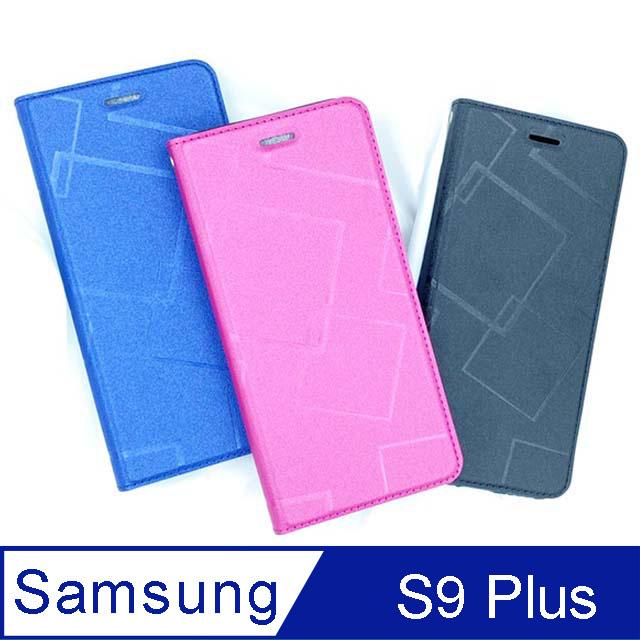 水立方 Samsung Galaxy S9 Plus 水立方隱扣側翻手機皮套 黑色