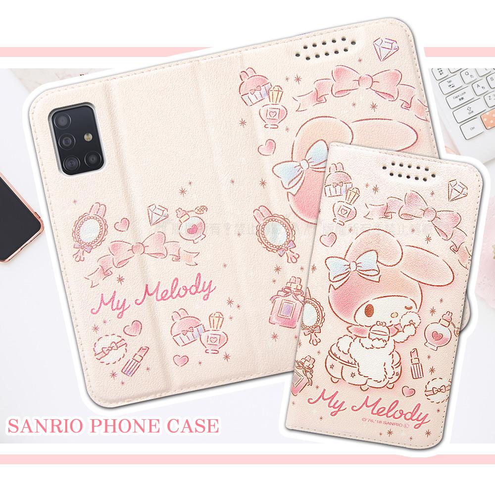 三麗鷗授權 My Melody美樂蒂 三星 Samsung Galaxy A71 粉嫩系列彩繪磁力皮套(粉撲)