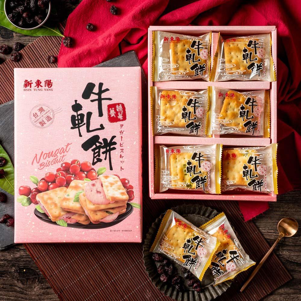 【新東陽】牛軋餅-蔓越莓(252g*3盒)