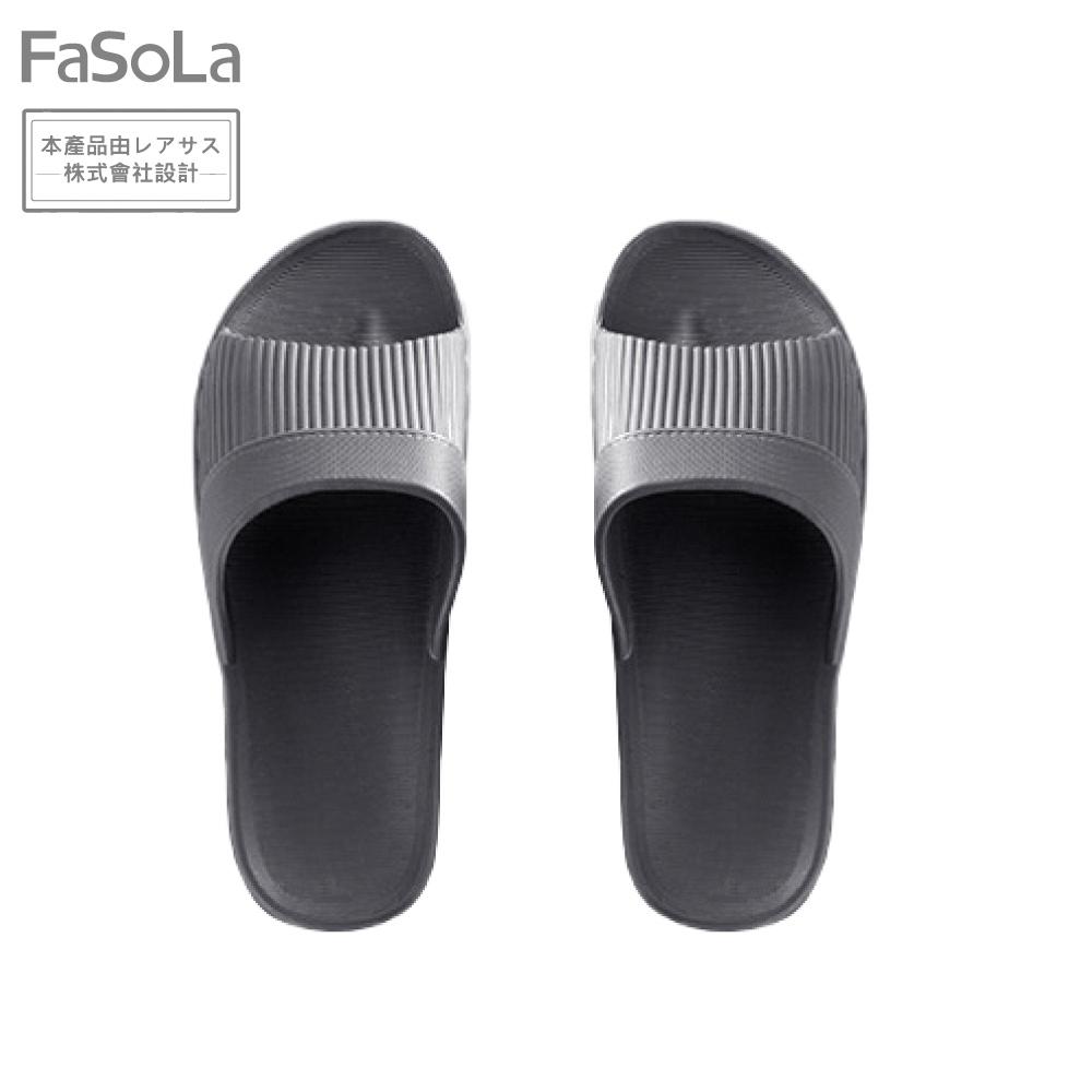 FaSoLa EVA 條紋款室內防滑拖鞋 - 深灰(42-43碼)