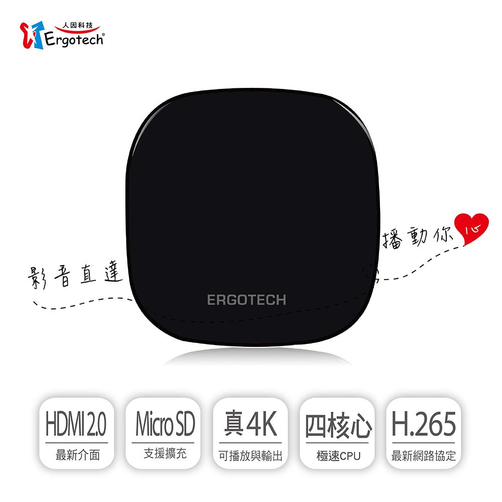 【Ergotech】 HEVC真4K無線雲端智慧電視盒 MD3640CK