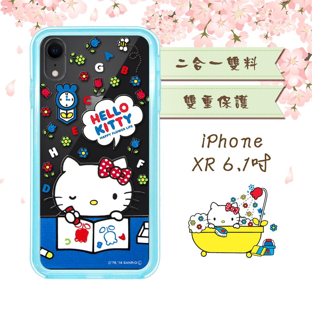 三麗鷗授權 Hello Kitty貓 iPhone XR 6.1吋 二合一雙料手機殼(KT畫畫)