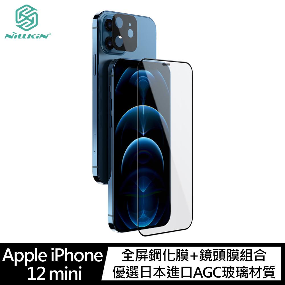 NILLKIN Apple iPhone 12 mini 二合一套裝玻璃貼