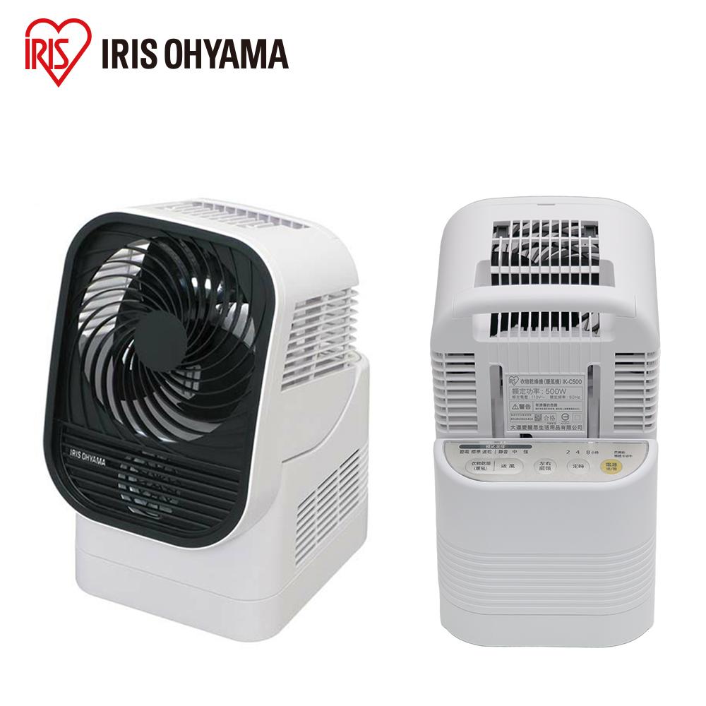 日本Iris Ohyama 循環衣物乾燥暖風機IK-C500(控制面板-金色)