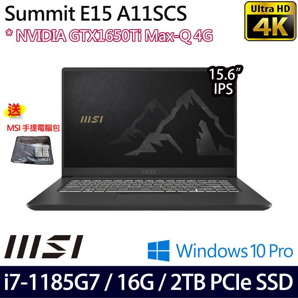 《MSI 微星》Summit E15 A11SCS-092TW(15.6吋UHD/i7-1185G7/16G/2TB/GTX1650Ti/W10P/特仕版)