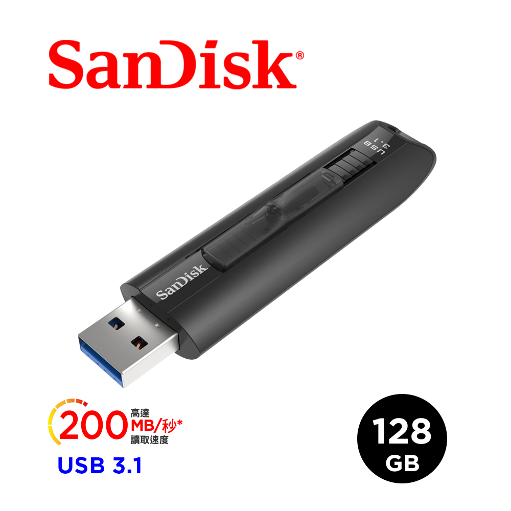 SanDisk ExtremeGo USB3.1隨身碟(公司貨) 128GB
