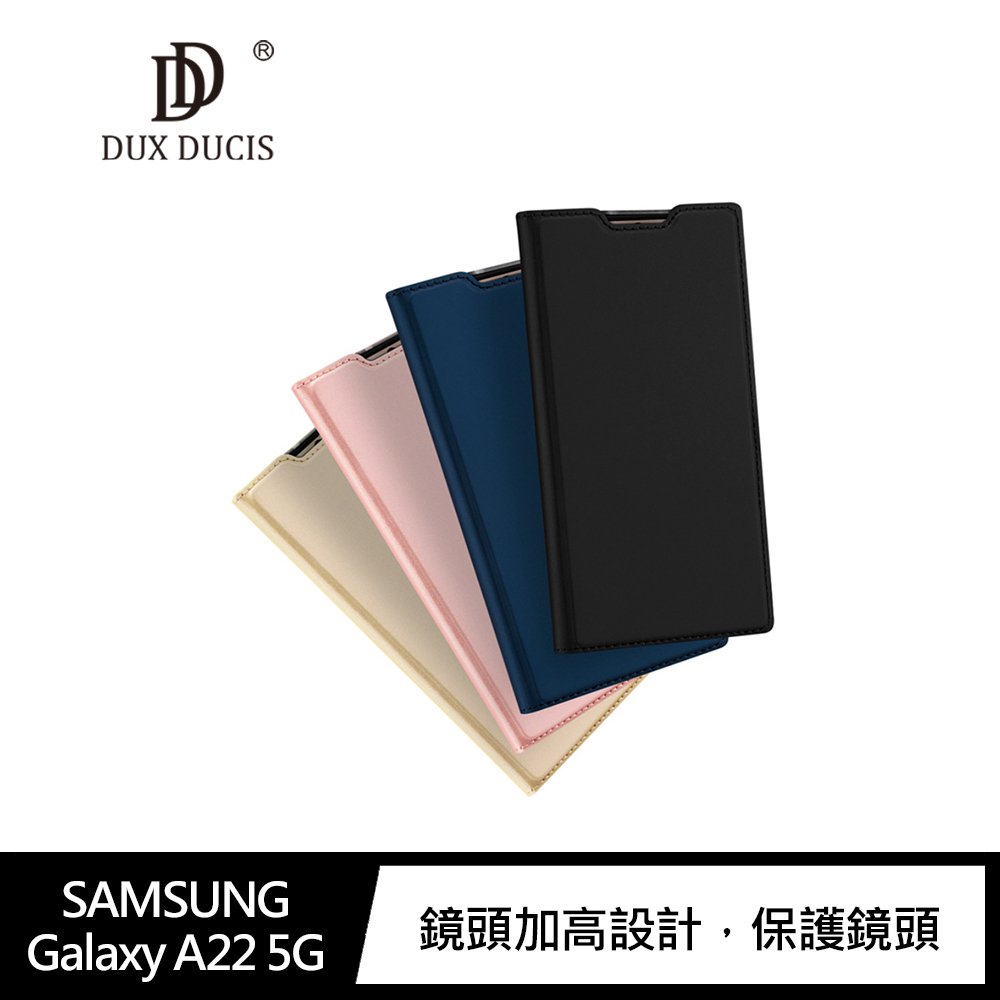 DUX DUCIS SAMSUNG Galaxy A22 5G SKIN Pro 皮套(玫瑰金)