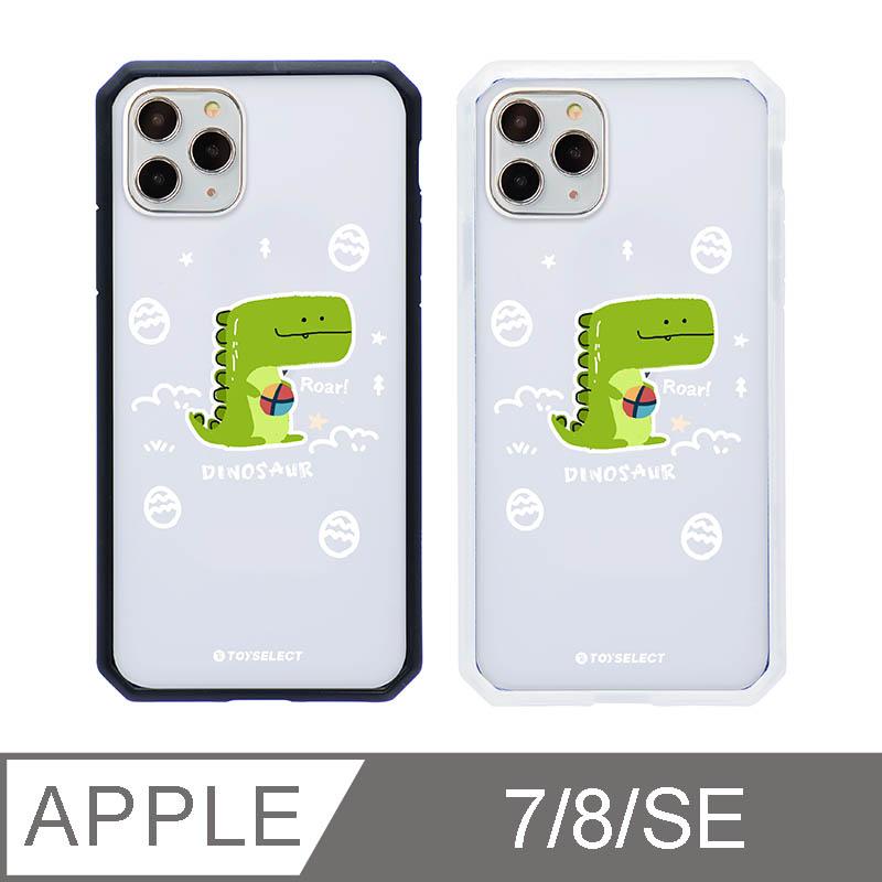iPhone 7/8/SE 2 4.7吋 恐龍織毛球透明防摔iPhone手機殼 太空黑