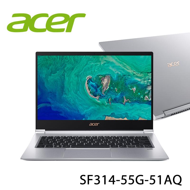 【ACER宏碁】SF314-55G-51AQ 銀 14吋 筆電(i5-8265U/MX150-2G)-送acer保溫杯