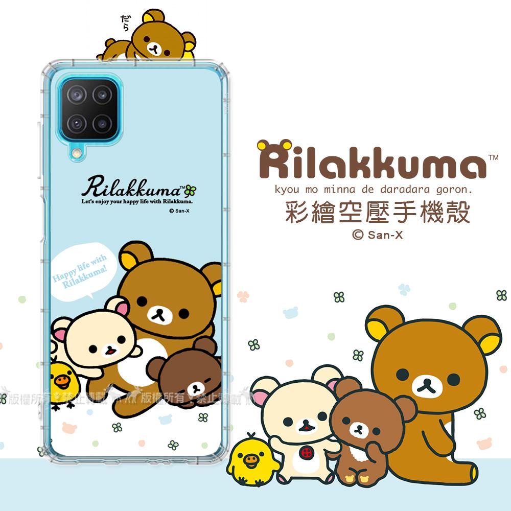 SAN-X授權 拉拉熊 三星 Samsung Galaxy M12 彩繪空壓手機殼(淺藍撒嬌)