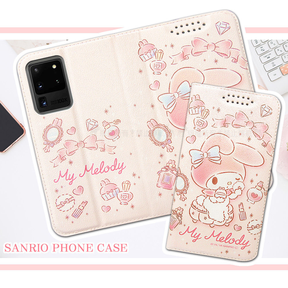 三麗鷗授權 My Melody美樂蒂 三星 Samsung Galaxy S20 Ultra 粉嫩系列彩繪磁力皮套(粉撲)