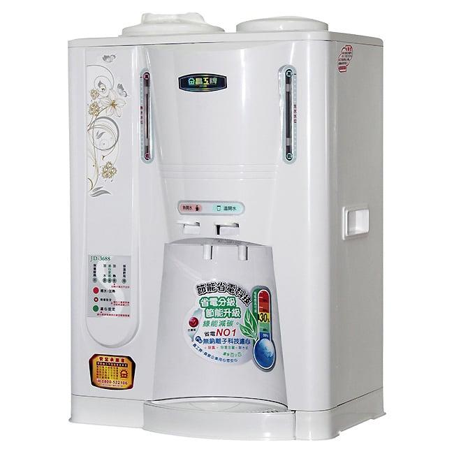 【晶工牌】省電科技溫熱全自動開飲機 JD-3688