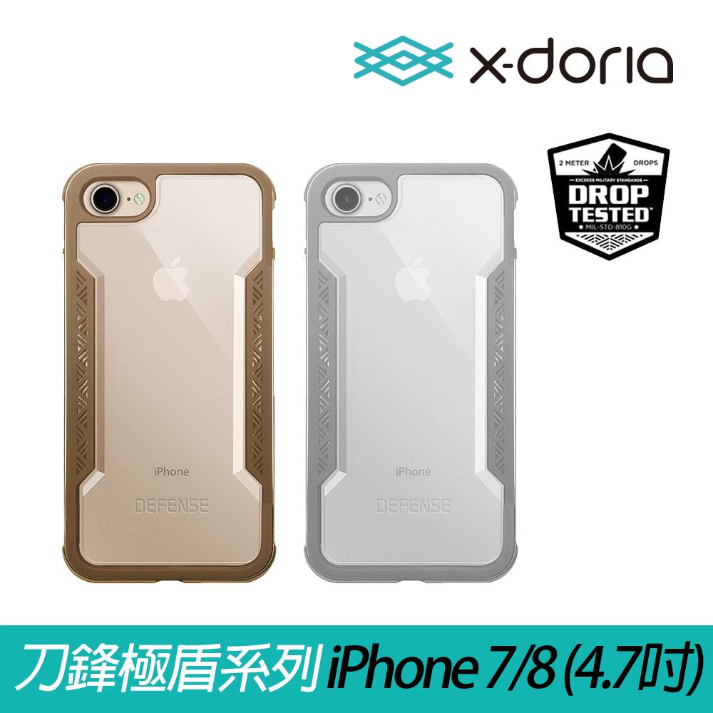 X-Doria刀鋒極盾系列 鋁合金邊框+背蓋手機殼 IPHONE 7 / 8